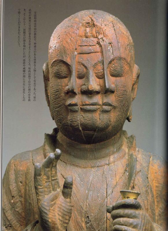 随想:肩肘はらずに現代美術いや仏教美術: 変様する港街から